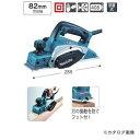 マキタ Makita 電気カンナ 研磨式 KP0800A