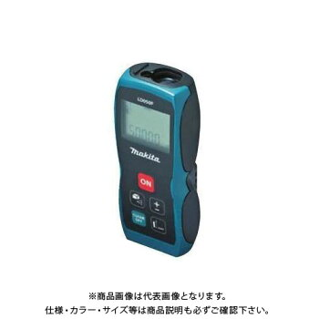 マキタレーザー距離計シンプル機能タイプLD050P