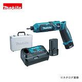 【お買い得】マキタ Makita 7.2V 1.5Ah 充電式ペンインパクトドライバ 青 バッテリー×2本・充電器・アルミケース付 TD022DSHX