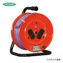 【お買い得】日動工業 100V 一般型ドラム 30m アース無 パイロットランプ有 ソフトン NR-304DS 【秋の特価祭】