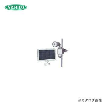日動工業ソーラーLEDスポットライトSLS-1W-SO