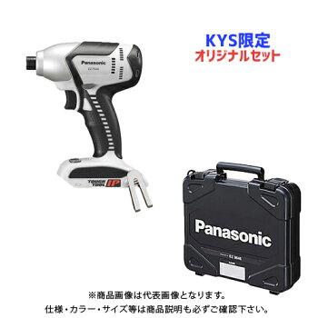 パナソニック14.4V充電式インパクトドライバEZ7544X-B