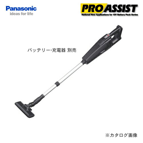 Kys rakuten global market panasonic panasonic lithium for Gardening tools mauritius