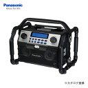 【お買い得】【あす楽対応】パナソニック Panasonic EZ37A2 工事用 充電ラジオ&ワイヤレススピーカー
