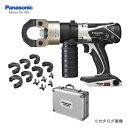 【お買い得】パナソニック Panasonic EZ4641K-H 14.4V 充電式圧着器 本体のみ