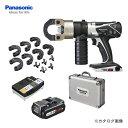�ڥ��ꥸ�ʥ륻�åȡۥѥʥ��˥å� Panasonic 14.4V ���ż������ ���ӥѥå������Ŵ糧�å� EZ4641K-H