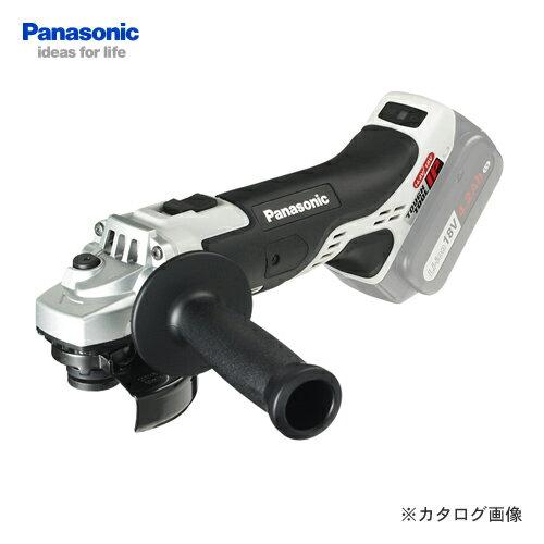 パナソニック Panasonic EZ46A1X-H 充電式ディスクグラインダー 100 本体のみ