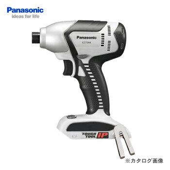 パナソニックPanasonic14.4VインパクトドライバEZ7544X-B