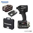 【お買い得】パナソニック Panasonic EZ75A7LJ2G-B Dual 18V 5.0Ah 充電インパクトドライバー (黒)