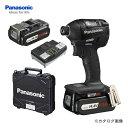 【お買い得】パナソニック Panasonic EZ75A7LS2F-B Dual 14.4V 4.2Ah 充電式インパクトドライバー フルセット (黒)