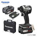 【お買い得】パナソニック Panasonic EZ75A7LS2G-H 18V 4.2Ah 充電式インパクトドライバー フルセット (グレー)
