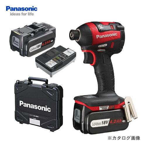 【スマホエントリーでポイント10倍】【お買い得】パナソニック Panasonic EZ75A7LS2G-R 18V 4.2Ah 充電式インパクトドライバー フルセット (赤)