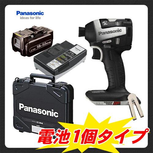 【スマホエントリーでポイント10倍】【お一人様5点限り】【ケース・18V 5.0Ahバッテリー1個・充電器付】パナソニック Panasonic EZ75A7X-H Dual 充電インパクトドライバーセット (グレー)
