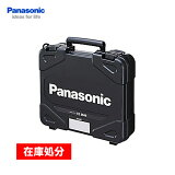【訳ありB級品】パナソニック Panasonic EZ9646 プラスチックケース