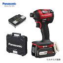 【KYSオリジナル】パナソニック Panasonic 18V 4.2Ah 充電インパクトドライバー (赤)