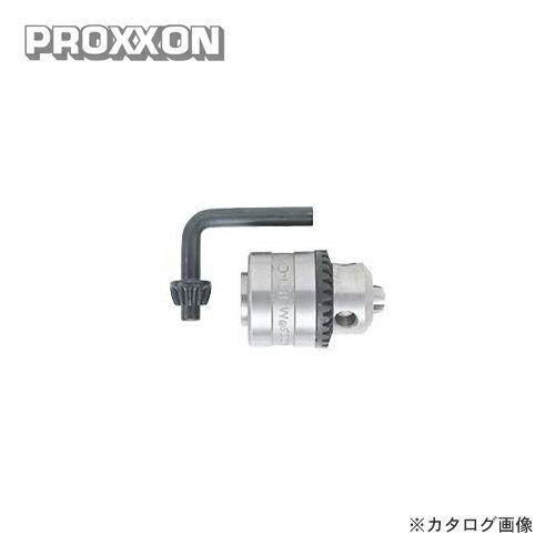 プロクソン PROXXON ドリルチャックNo.28122