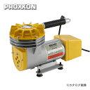 プロクソン PROXXON ダイヤフラムコンプレッサー圧力スイッチタイプ E5605 【05P03Dec16】