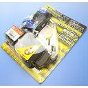 【お買い得】タイタン 一般高所用安全帯 リーロックEVO ストラップ巻取式 ブラック