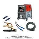 【直送品】ケーブルセット付 新ダイワ工業 バッテリー溶接機 SBW150D2-MF-CS