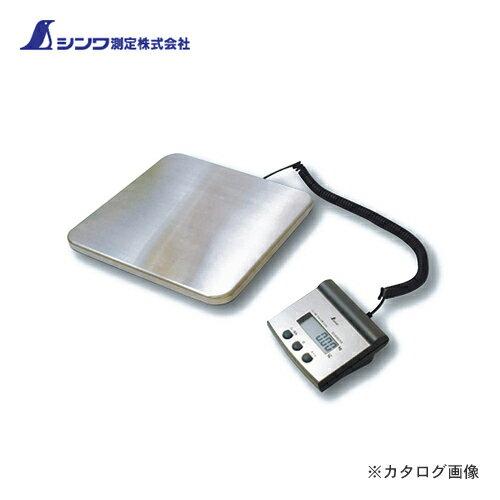 シンワ測定 デジタル台はかり 100kg隔測式 取引証明以外用 70108...:kys:10007080