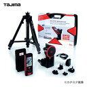 タジマツール Tajima レーザー距離計 ライカディスト Leica D810TOUCHパッケージ 三脚 アダプター 専用ケース付 DISTO-D810TOUCHSET