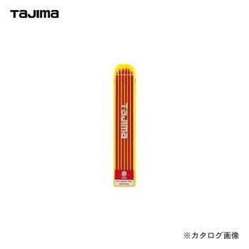 タジマすみつけ〈2.0mm〉替芯硬質赤S20S-RED