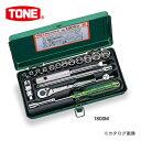 """TONE トネ 6.35mm(1/4"""") ソケットレンチセット [19点] 1800M 【05P03Dec16】"""