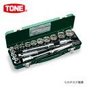 """TONE トネ 12.7mm(1/2"""") ソケットレンチセット [17点] 760MS"""