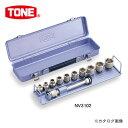 """TONE トネ 9.5mm(3/8"""") インパクト用ソケットセット(メタルトレー付) NV3102"""