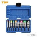 トップ工業 TOP 電動ドリル用コンパクトソケットセット EDS-824CS
