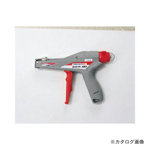 サカエ SAKAE 軽量作業台KKタイプ SVEキャビネット� KK-59FSVE5