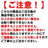 【货源库存限度】TASCO(tasuko)TA412D/E用 传感器1个TA412P-1[【仕入先在庫限り】TASCO(タスコ) TA412D/E用 センサー1個 TA412P-1]