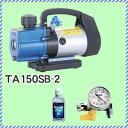 【オリジナルセット】タスコ TASCO 小型真空ポンプセット [真空ゲージキット TA142MK] TA150SB-2