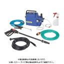 【スマホエントリーでポイント10倍】タスコ TASCO TA352C-60 小型強力洗浄機 (BLUE) 60HZ用