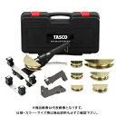 【エントリーでポイント最大10倍】【お買い得】タスコ TASCO TA512AW タスコラチェットベンダーセット
