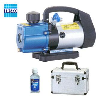 専用ケース付タスコTASCOウルトラミニツーステージ真空ポンプ(オイル逆流防止機能付)TA150SB-2CS