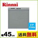 [RKW-404A-SV]リンナイ 食器洗い乾燥機 ビルトイン食洗機 スリムラインフェイス ビルトイン コンパクトタイプ 約5人分(37点) 幅45cm サーク...