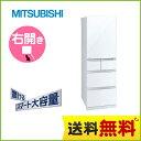 [MR-B46A-W] 【大型重量品につき特別配送】【設置無料】 三菱 冷蔵庫 Bシリーズ 片開