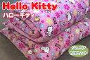 Jrset-kitty