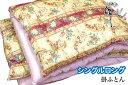 【日本製】手作り綿ふとん 掛布団 シングルロング