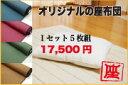 柄がないので季節感にしばられず、いつでもお使いいただける座布団です【久五郎】オリジナル手...