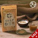 【送料無料】煎りハトムギ粉末(国産・無添加)150gお肌と体の食べる美容食。料理やお茶