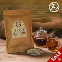 発芽ハトムギティーバッグ30包(国産・無添加)(煮出し◎・水出し◎)国内産で栽培された「鳩麦」だけを使用し、発芽させてた栄養豊富なお茶です|はと麦茶 はとむぎ茶 健康茶 ハト麦茶 ハトムギ茶 ティーパック ティーバッグ べっぴんはとむぎ