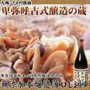 【九州 醤油】うすくち醤油(薄口)720ml昔ながらの製法そのままに無添加として可能な最