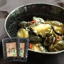 【送料無料】「宮崎産きゅうりの醤油漬け」2袋セット生産量日本一の宮崎の新鮮な採れたてのきゅうりを醤油漬けした、ご飯に合うおつまみにも美味しい逸品!【漬物】【九州 野菜】【ご飯の友】