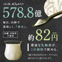 【送料無料】進化した乳酸菌ヨーグルト!ちょーぐると 100,000mg(約1ヵ月分)おなかに届けたい善玉菌ケア新乳酸菌飲料1兆9293億個の植物性 動物性乳酸菌...