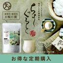 【定期購入】送料無料&コース割引日本人のためのちょーぐると乳酸菌との一生涯のお付き合い365日のおなかをサポート致します。1袋に1兆9293億個の植物性・動物性...