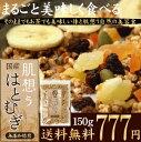 【送料無料】まるごと食べれる、はと麦(ハトムギ)飲める♪食べれる当店オリジナル商品低カロリーで美容・