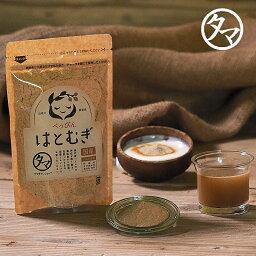 【送料無料】煎りハトムギ粉末(国産・無添加)150gお肌と体の食べる美容食。料理やお茶としてもお使い頂けます♪|ヨクイニン べっぴんはとむぎ 鳩麦 はとむぎ はと<strong>麦茶</strong> はとむぎ茶 はとむぎ粉 イボ ハトムギ 粉ハトムギパウダー