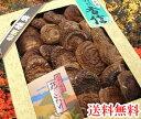 ギフト用香信椎茸 125g